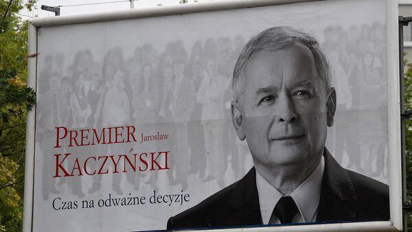 Рекламный щит с изображением Ярослава Качиньского
