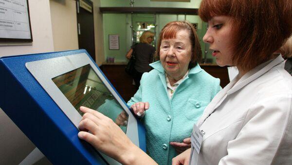 Работа электронной регистратуры в поликлинике