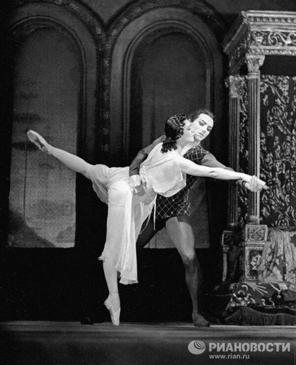 Сцена из балета Ромео и Джульетта