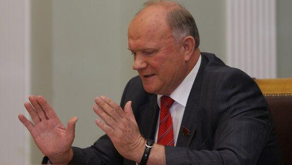 КПРФ предлагает максимально поддержать реальный сектор экономики