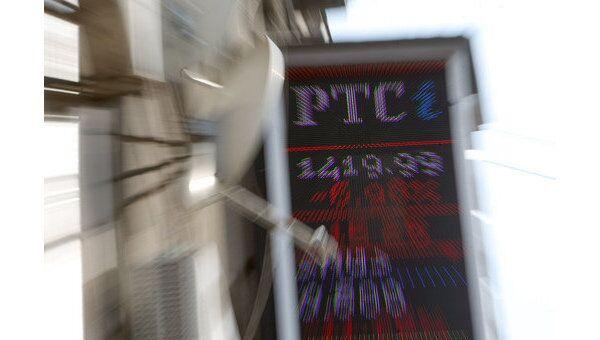 РТС начала последние торги июня небольшим ростом индекса на 0,03%