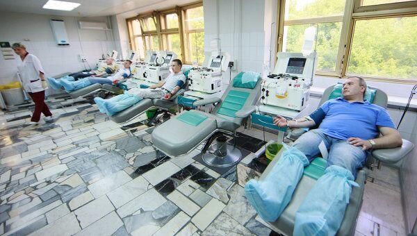 Работа центра переливания крови ФМБА России