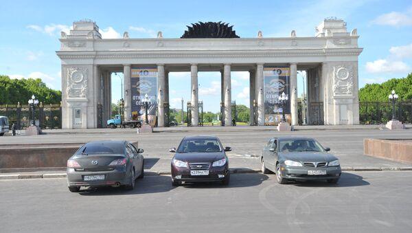 Центральный парк культуры и отдыха имени Горького. Архив