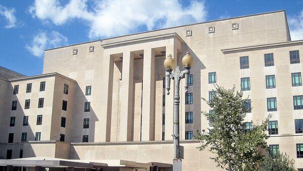 Здание Госдепартамента США. Архив