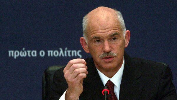Премьер-министр Греции Йоргос Папандреу