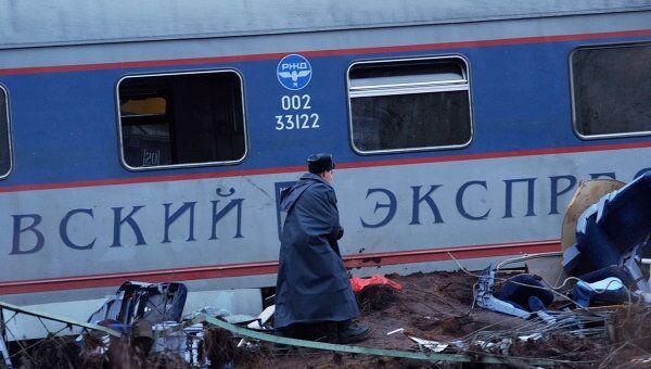 Крушение Невского экспресса