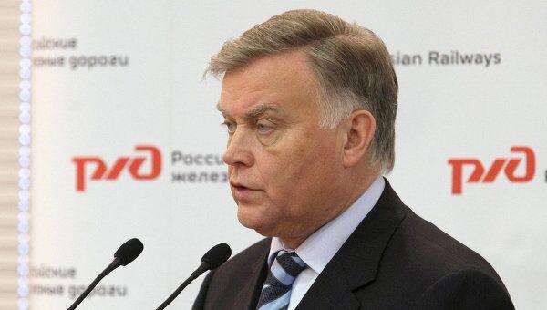 Президент ОАО РЖД Владимир Якунин