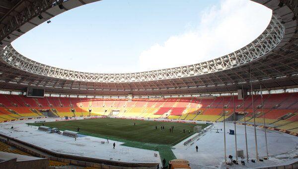 Стадион Лужники. Архив