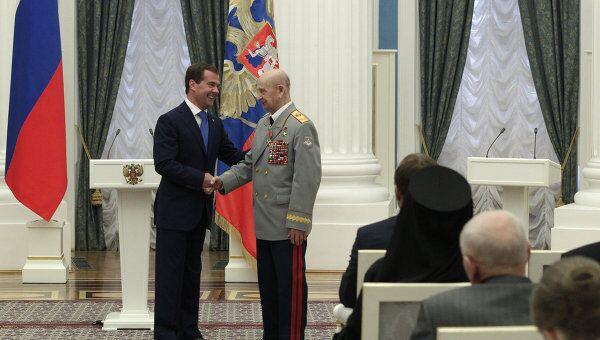 Вручение государственных наград Дмитрием Медведевым в Кремле