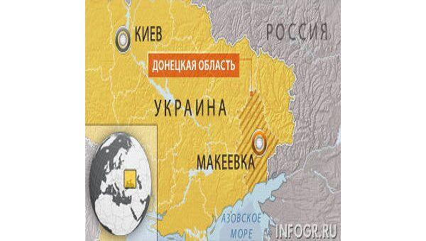 В украинском городе Макеевка прогремели два взрыва