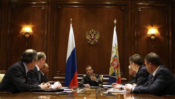 Президент России Д.Медведев провел совещание с членами Совбеза РФ