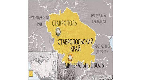 Минеральные Воды, Ставропольский край
