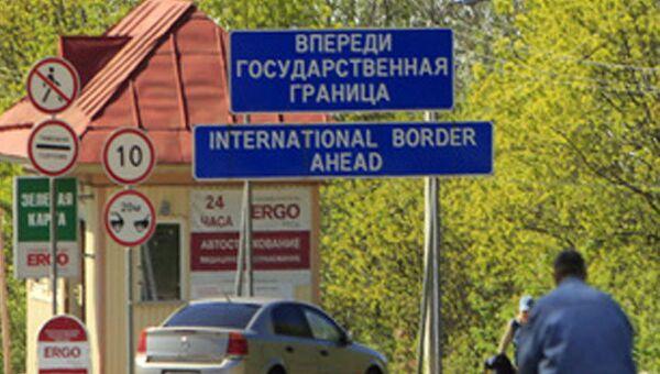 Для пересечения эстонской границы с 1 августа нужно заранее бронировать время