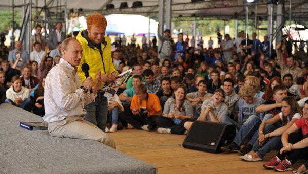 Посещение В. Путиным молодежного форума Селигер-2011