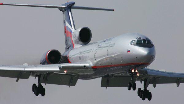 Самолет авиакомпании Аэрофлот. Архив