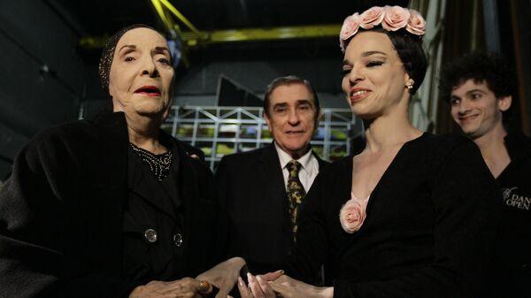 Основательница кубинского балета Алисия Алонсо