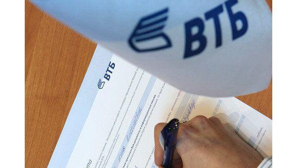 ВТБ рассчитывает на снижение ставки по суборду ВЭБа до 6,5% с 8%
