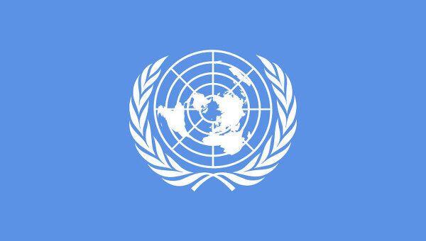 Конференция пройдет в Женеве с 20 по 25 апреля