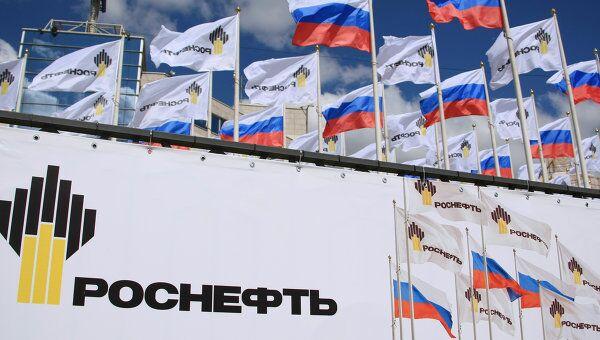 Арбитраж отложил рассмотрение иска Роснефти к ФАС