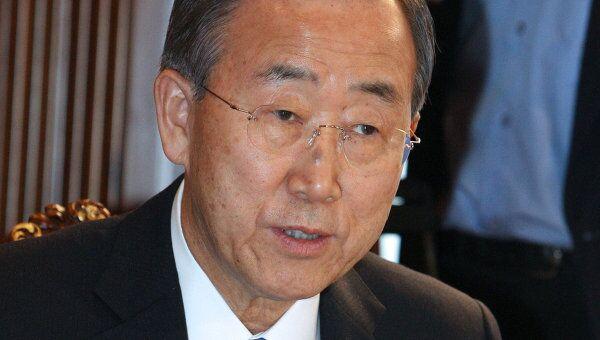 Генсек ООН Пан Ги Мун. Архив