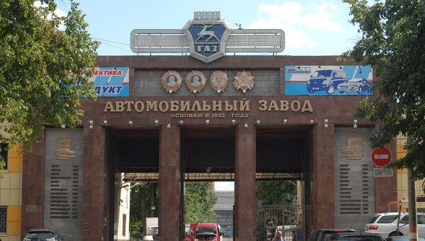 Главная проходная Горьковского автомобильного завода. Архив