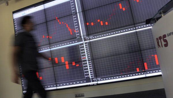 Рынок акций РФ в четверг упал на 0,1-0,7%