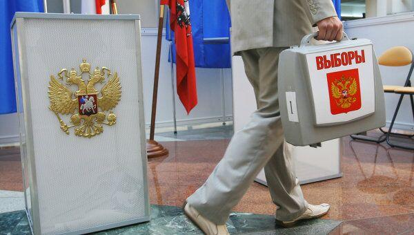 Парламентские выборы. Архив