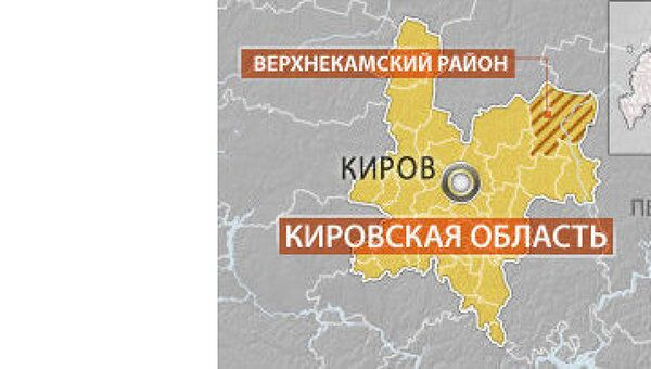 Кировская область. Карта