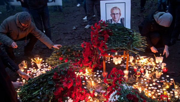 Акция памяти убитого Максима Сычёва в Ростове-на-Дону