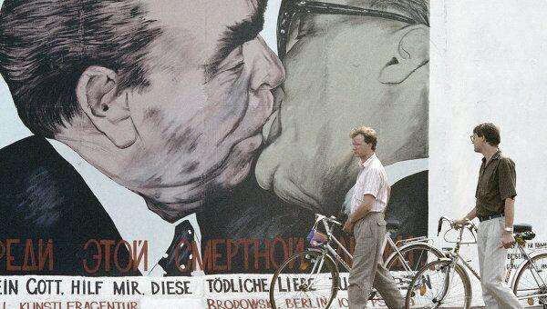 Уцелевший участок берлинской стены