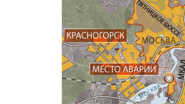 Столкновение двух катеров в акватории Москвы-реки в районе 65-66 километра МКАД