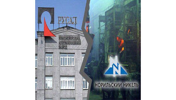 Русал подал иски в суды на выемку документов по сделкам Норникеля