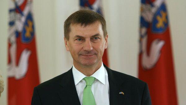 Премьер-министр Эстонии Андрус Ансип. Архивное фото