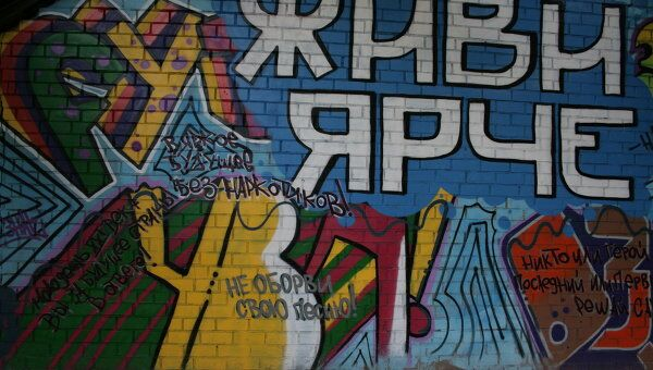 Рисунок граффити сообщества ЗНАК
