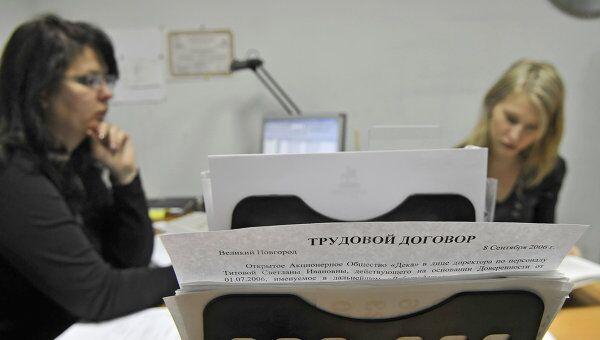 Работа отдела кадров. Архив