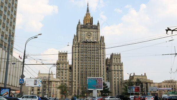 МИД РФ пока не располагает информацией о катастрофе Ми-8 в Афганистане