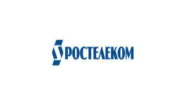 Логотип компании Ростелеком. Архив