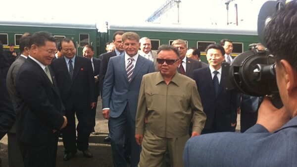 Северокорейский лидер Ким Чен Ир в Приамурье