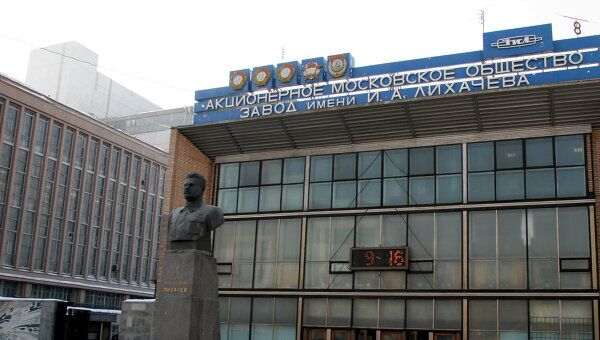 Центральная проходная АМОЗавод им.И.А.Лихачёва. Архив