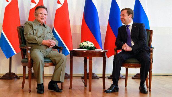Президент РФ Д.Медведев встретился с лидером Северной Кореи Ким Чен Иром