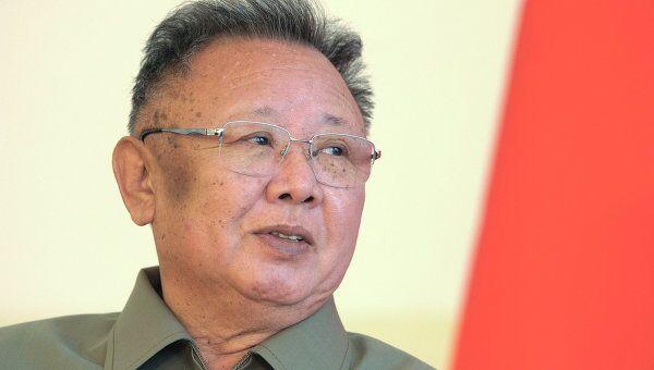 Ким Чен Ир. Архив