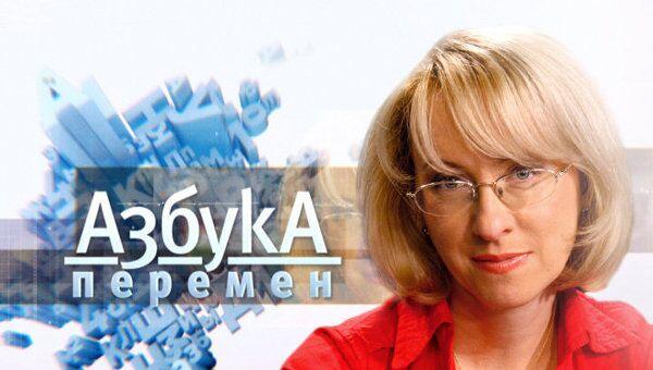 Волны кризиса, рецессии и инфляции: какая захлестнет Россию?