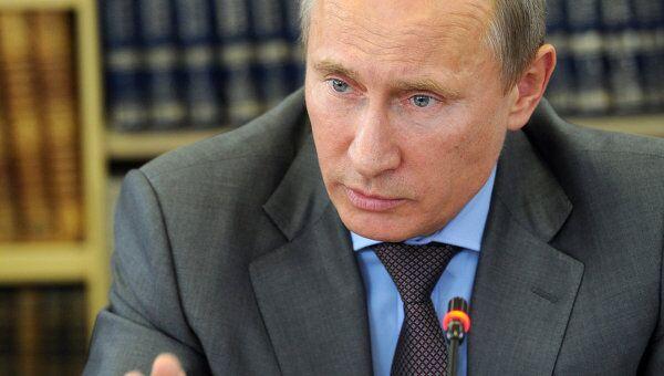Премьер-министр РФ В.Путин встретился с активом Российского союза ректоров
