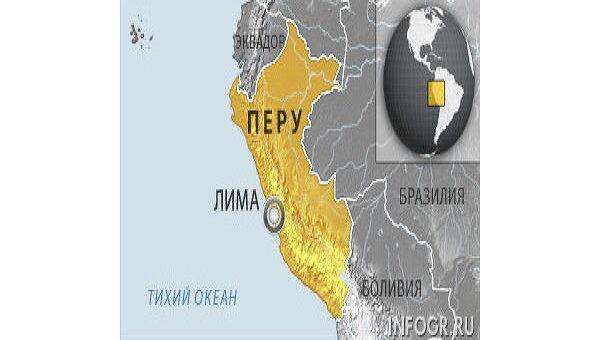 Режим ЧП ввели на юго-востоке Перу из-за протестов против работы шахты
