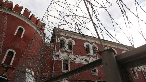 Бутырский следственный изолятор в Москве