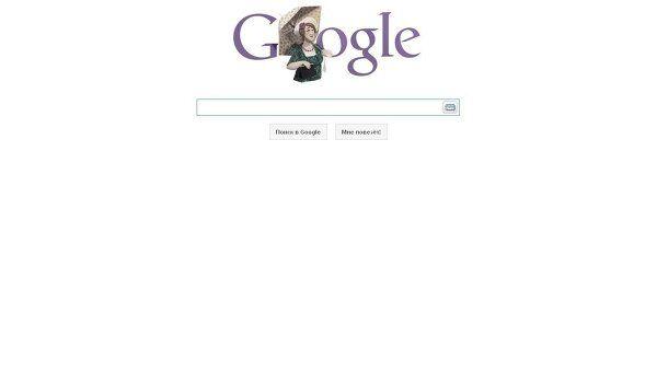 Логотип Google к 115-летию Фаины Раневской