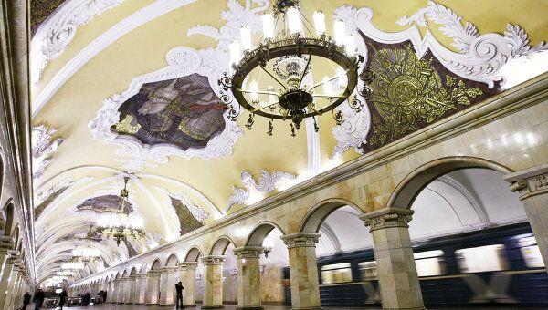 Станция метро Комсомольская (кольцевая). Архив
