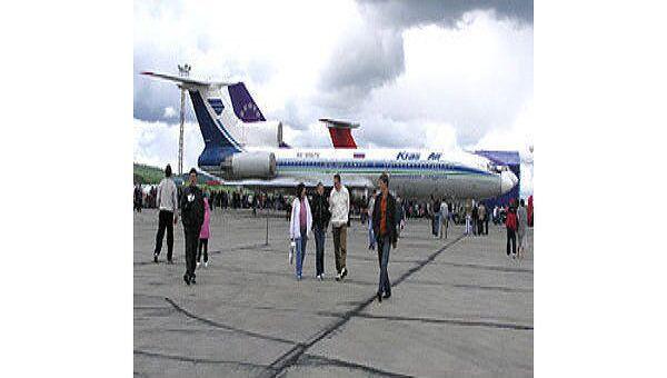 Красноярские авиалинии (KrasAir)