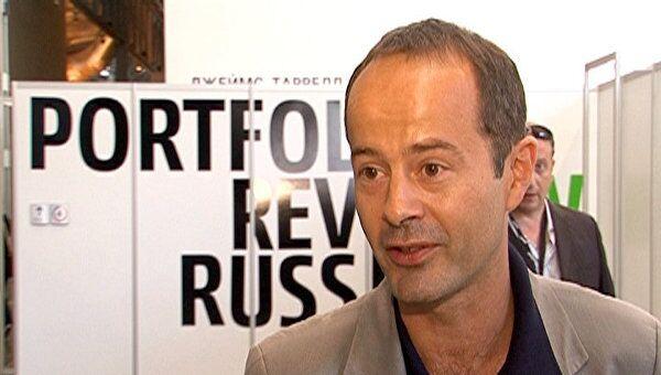 В Москве стартовало первое в России Международное портфолио ревю
