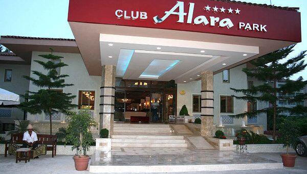Отель Alara Park Residence в Аланье